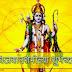 दसरा साजरा करण्यामागील शास्त्र व इतिहास - History Behind Dasara Festival