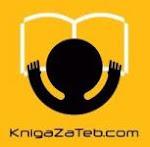 CRDW и KnigaZaTeb