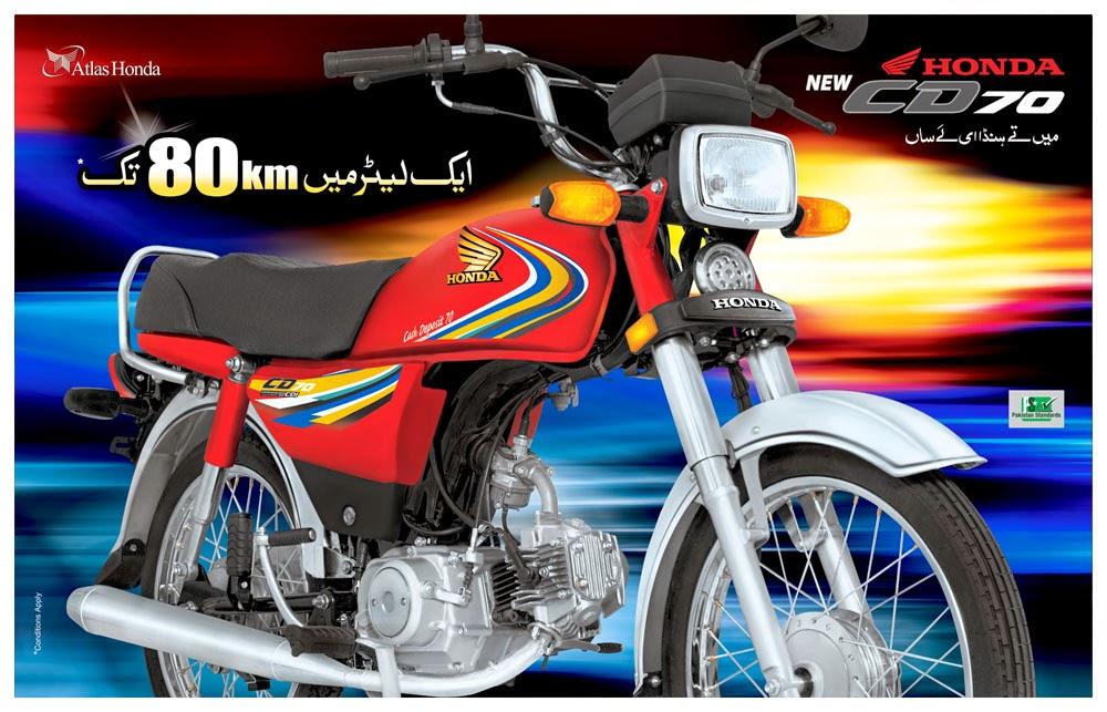Honda CD 70 Price in Pakistan 2015