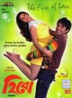 new bangla moviee 2014click hear............................ Hero+bengali+movie
