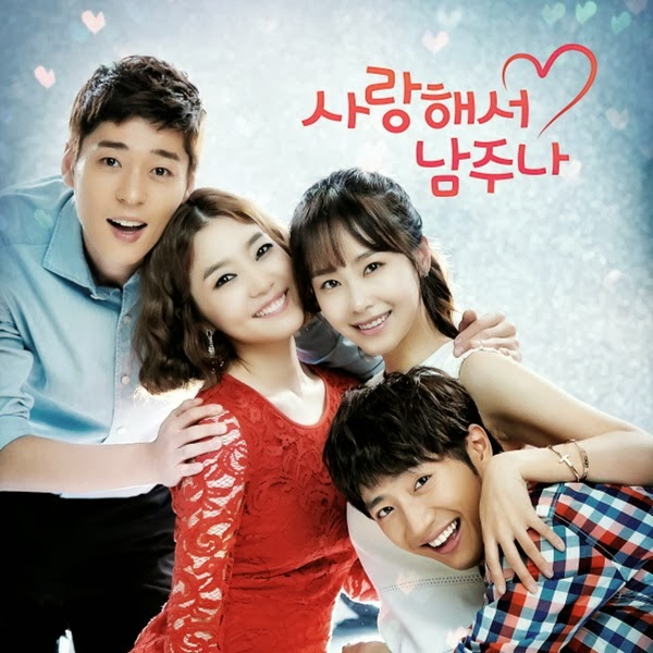 A Little Love Never Hurts /// OST /// Dizi M�zikleri