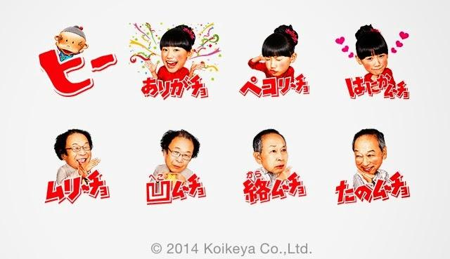 C'mon! Kara Mucho Stickers!