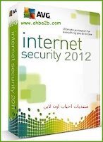 AVG Internet Security 2012 Full Keygen + Serial Until 2018 Ur8d1