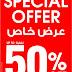 Nasser Sports Centre Kuwait- Up To 50% Discount