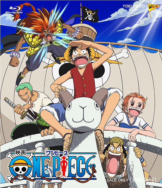 Free Download One Piece Movie 1 Subtitle Indonesia
