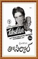 1944 Tahsildar movie songs doregama
