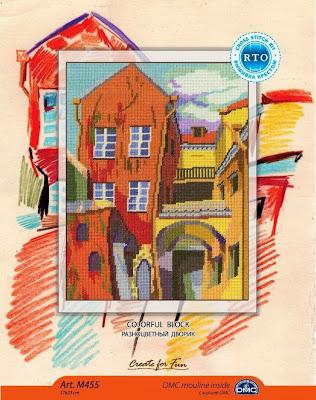 RTO, Разноцветный дворик