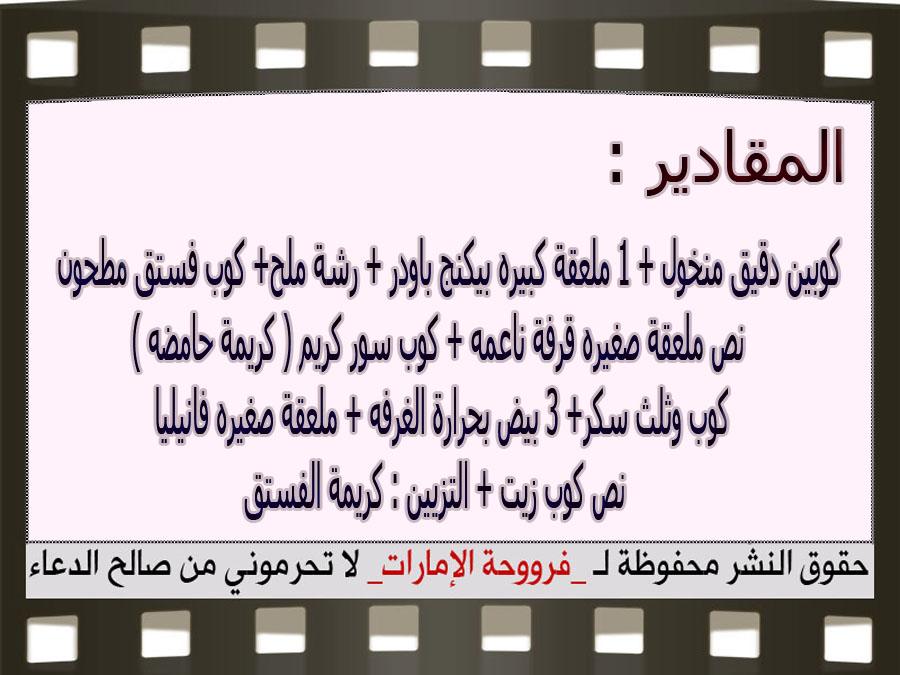 http://2.bp.blogspot.com/-lfB3HPXgVFM/Vi4RPbAQIXI/AAAAAAAAXsQ/ElOBEAilBHU/s1600/3.jpg