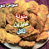 بطاطس ساندويتش باللحمة المفرومة بالصور والخطوات من مطبخ الشيف منى عبد المنعم
