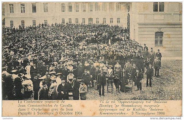 το παπάφειο ορφανοτροφείο το 1904