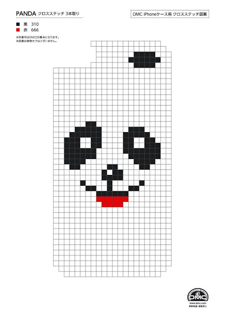 el blog de dmc  diagramas para bordar la funda del iphone