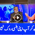 PTI Arif Alvi Funny Remarks on PPP and MQM Relationship - Watch it