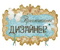 в заданиях: Снежная сказка, скетч №1