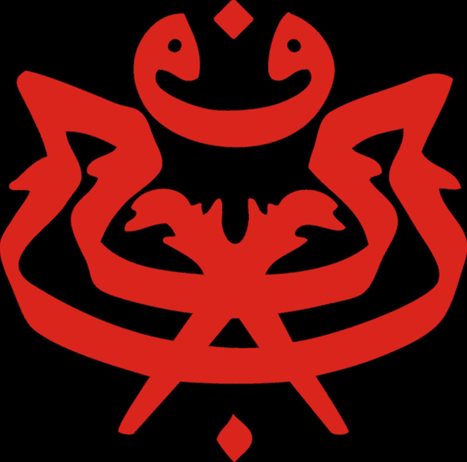 UMNO App