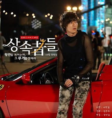 Sinopsis Drama Korea The Heirs Lengkap Eps 1-20