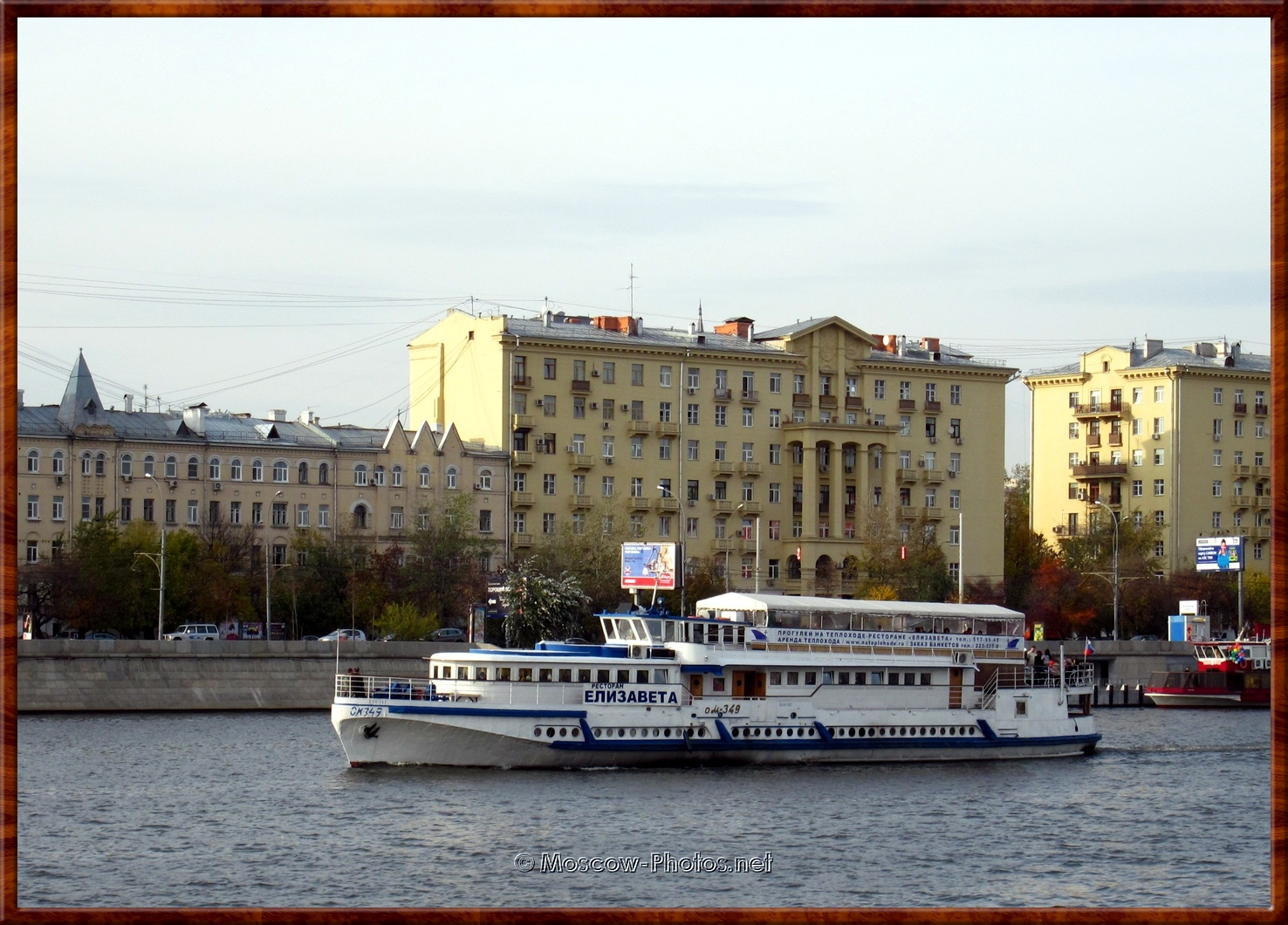 Ship Elisaveta on Moscow River