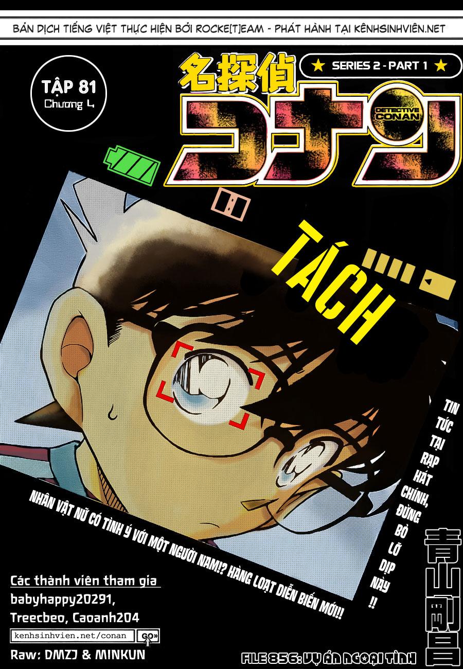 Detective Conan - Thám Tử Lừng Danh Conan chap 856 page 2 - IZTruyenTranh.com