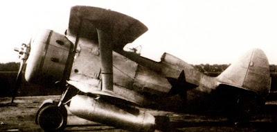 И-153ПВРД