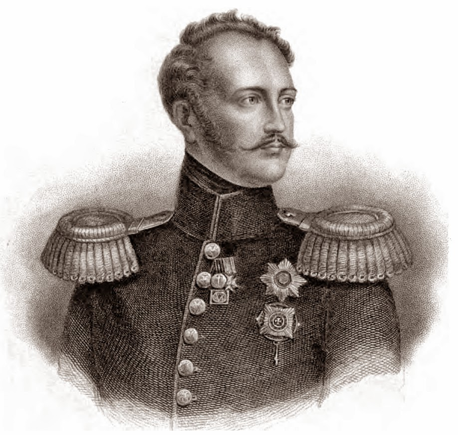 tsar alexander ii He acceded to the throne as michael i, becoming the first tsar of russia from the house of romanov alexander ii was succeeded by his son alexander iii this tsar, the second-to-last romanov emperor, was responsible for conservative reforms in russia.