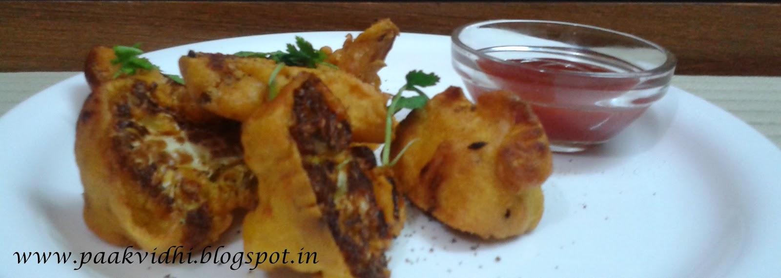 http://paakvidhi.blogspot.in/2014/01/gobi-ke-pakore.html