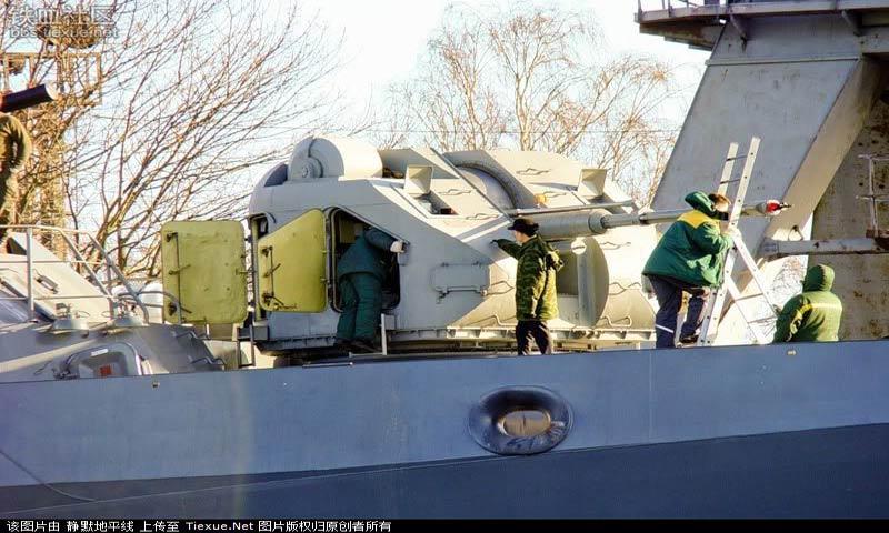những vũ khí khủng trên tàu chiến Gepard 3.9 Việt Nam khi