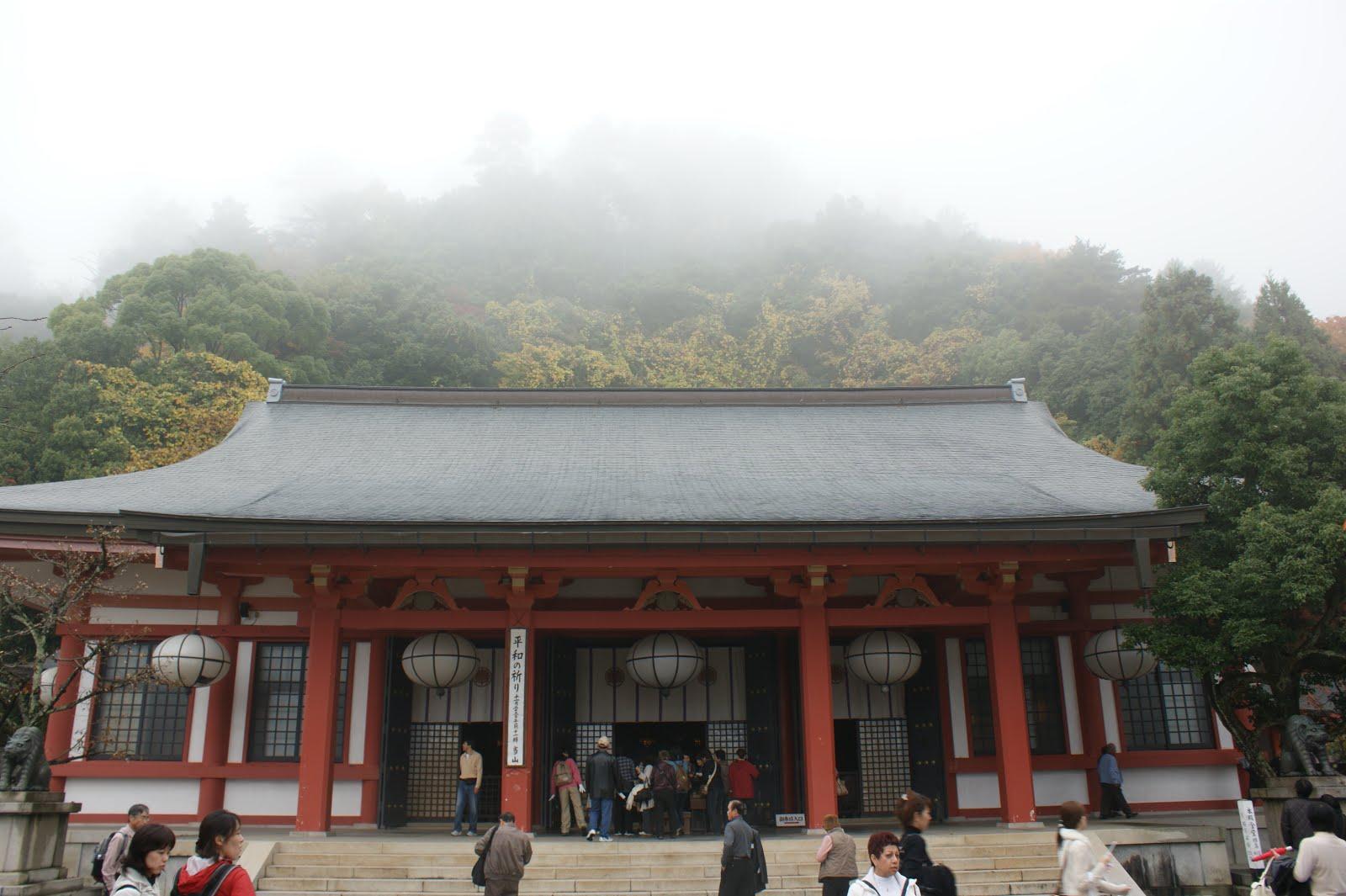 Visita al Honden del Monte Kurama en Kioto Japón; ícono del Reiki Clásico