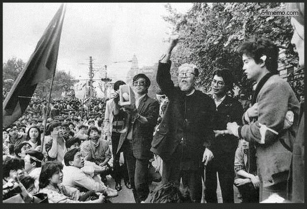 may 4th vs june 4th movement May thirtieth movement (1925) china was seething with progressive movements emerging out of the may fourth movement of 1919 on 3 june 1925.