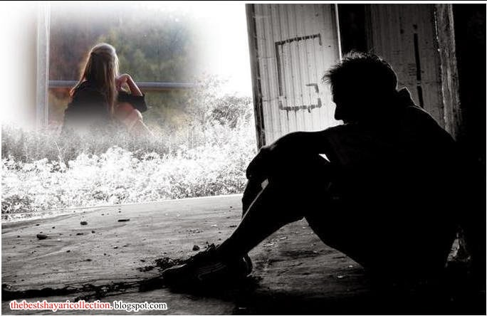 Very Sad Broken Heart Shayari By Lover For Ex-Girlfriend.JPG
