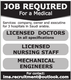 JOB REQUIED FOR A MEDICAL DOCTORS VISA NOT THERE JOB IN KSA 23.01.2017