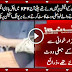 KPK LB Election Mismanagement, Rigging, Firing, Disturbance Videos