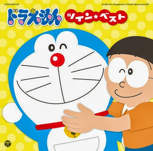Doraemon Twin Best [Album]