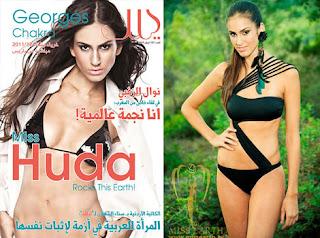 Foto Bikini Cewek Arab