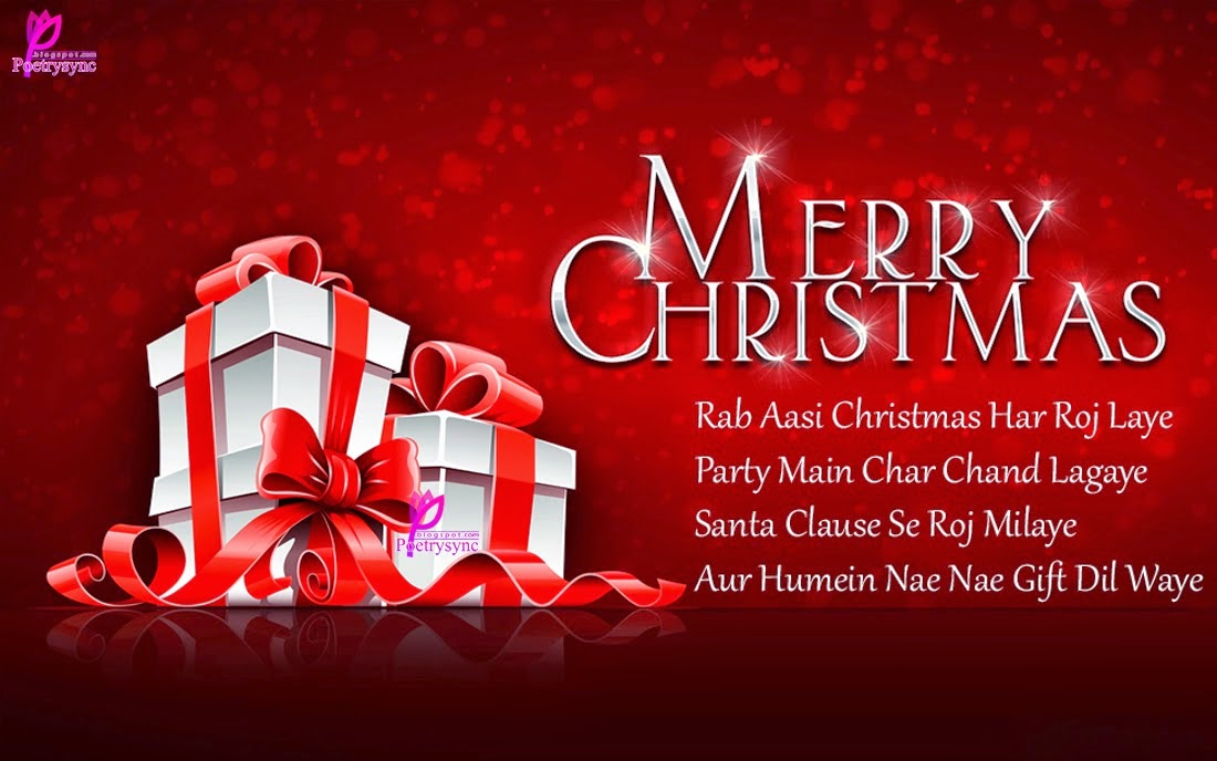 Merry Christmas Greetings Quote & Wallpapers