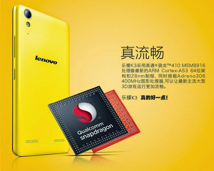 Lenovo K3, Lenovo Music Lemon