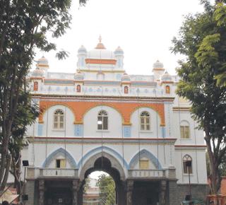 Chitradurga Mutt