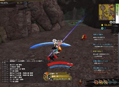 Onigiri Online - Attacking A Target