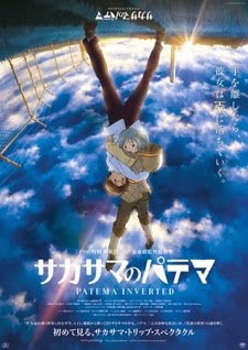 90animax Patema Inverted Movie Subtitle Indonesia