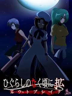 Higurashi no naku koro ni Kaku ~Outbreak~ OVA