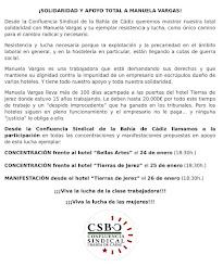 Apoyo de la Confluencia Sindical de la Bahía de Cádiz, de la que CTA forma parte, se solidariza y l