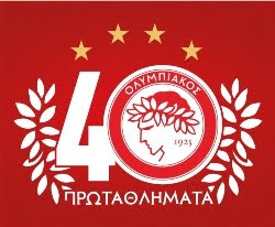 Olympiacos.org