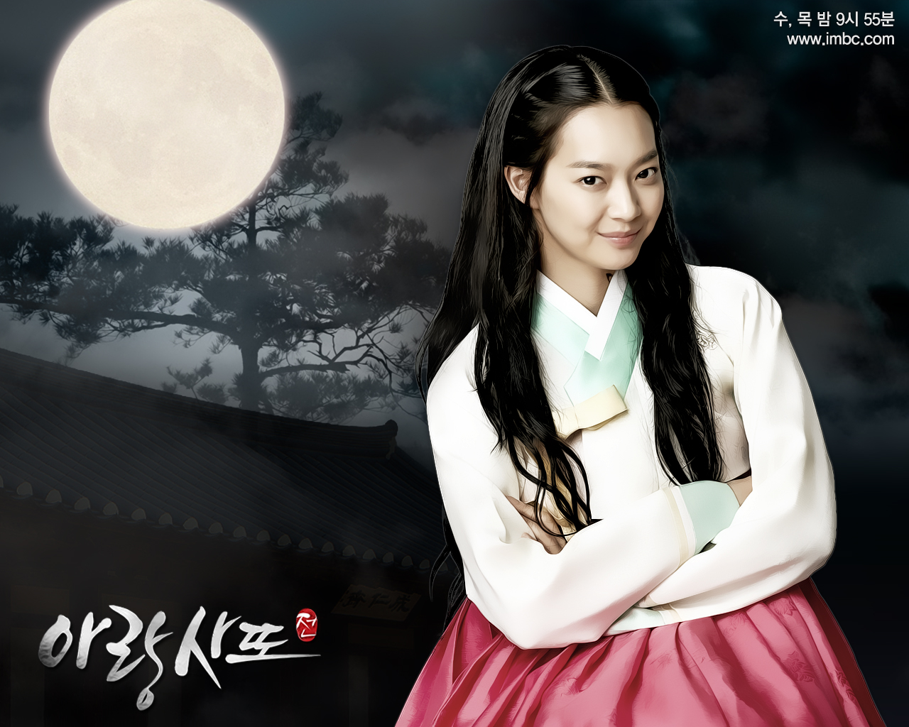 Res 1159x1099 Px Shin Min Ah Gumiho Wallpaper 22840 These Images