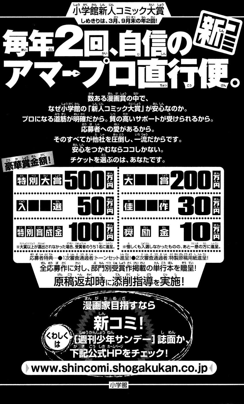 Hayate No Gotoku! trang 26