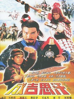 Thành Cát Tư Hãn (1987) - Genghis Khan (1987) - USLT - 10/10