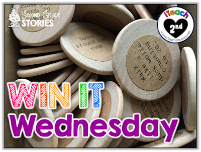 http://www.iteachsecond.com/2015/06/win-it-wednesday-wiggle-it.html