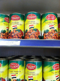 At Pars Market we carry very wide selection of Ful Medames with different flavors like Strained Fava, Plain Fava, Large Fava, with Chickpea,  with Cumin, with Chilli, with Egyptian recipe, Lebanese recipe, with Saudi recipe,