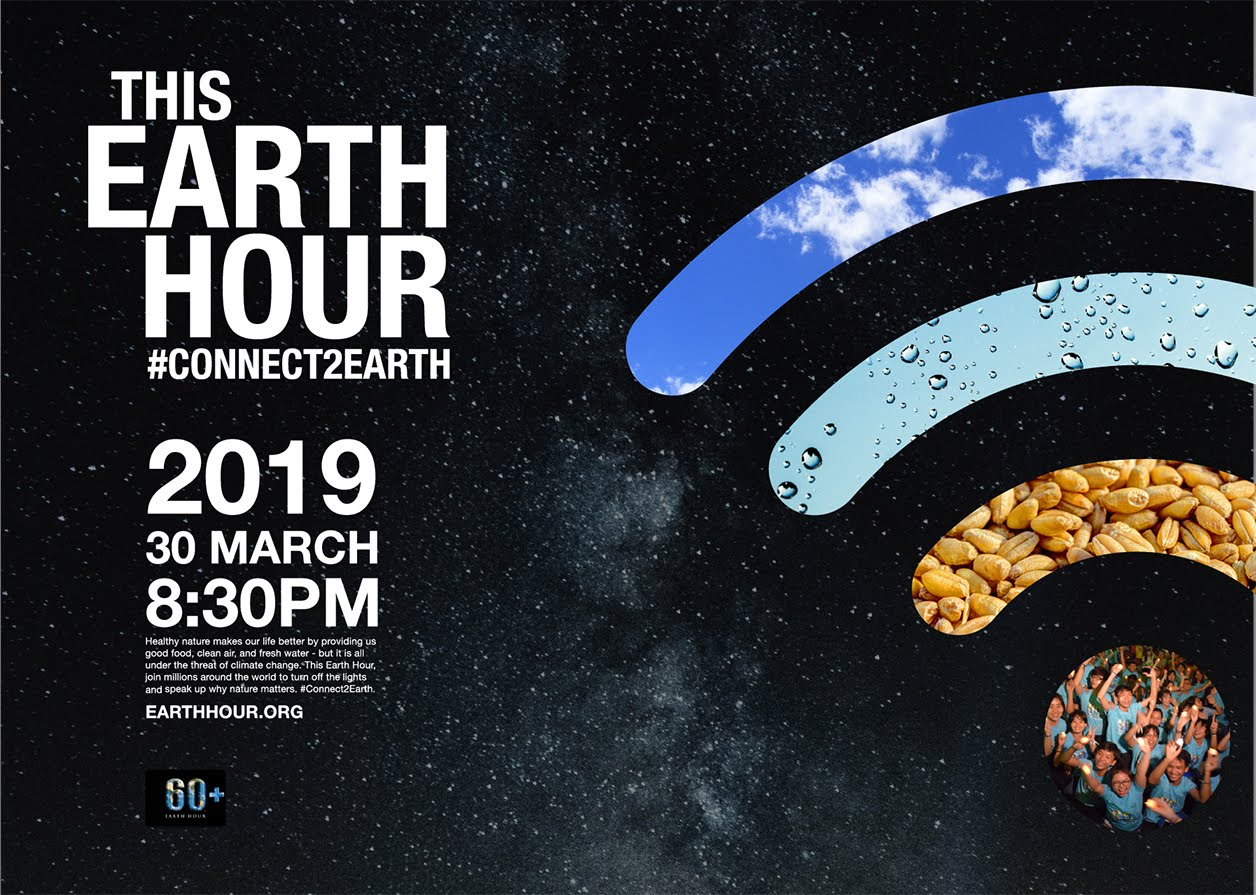 EarthHour2019 30March 8:30pm