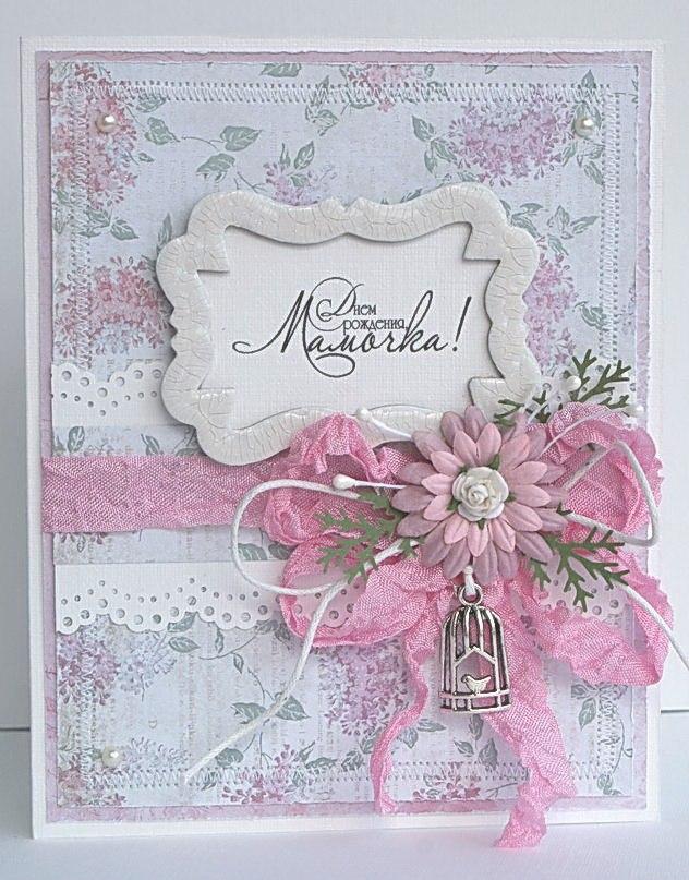 Музыкальные lt b gt открытки lt b gt lt b gt самодельные открытки lt b gt на день рождения маме