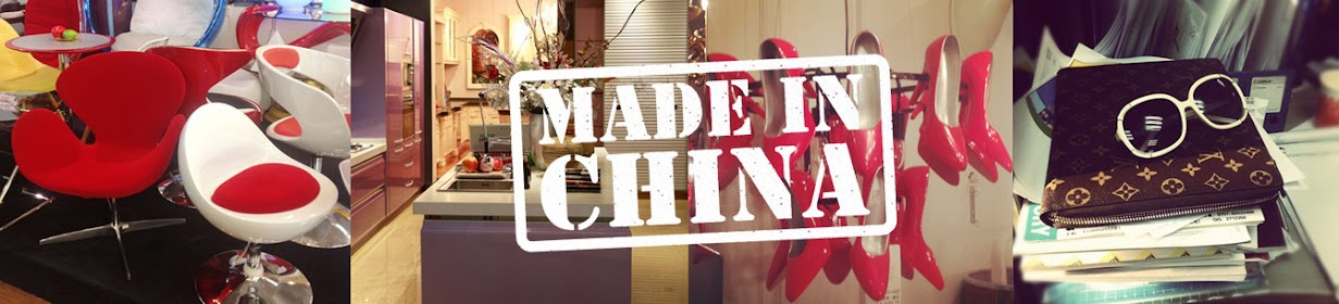 Made in China - בלוג על יבוא אישי מסין, חסכון ועוד