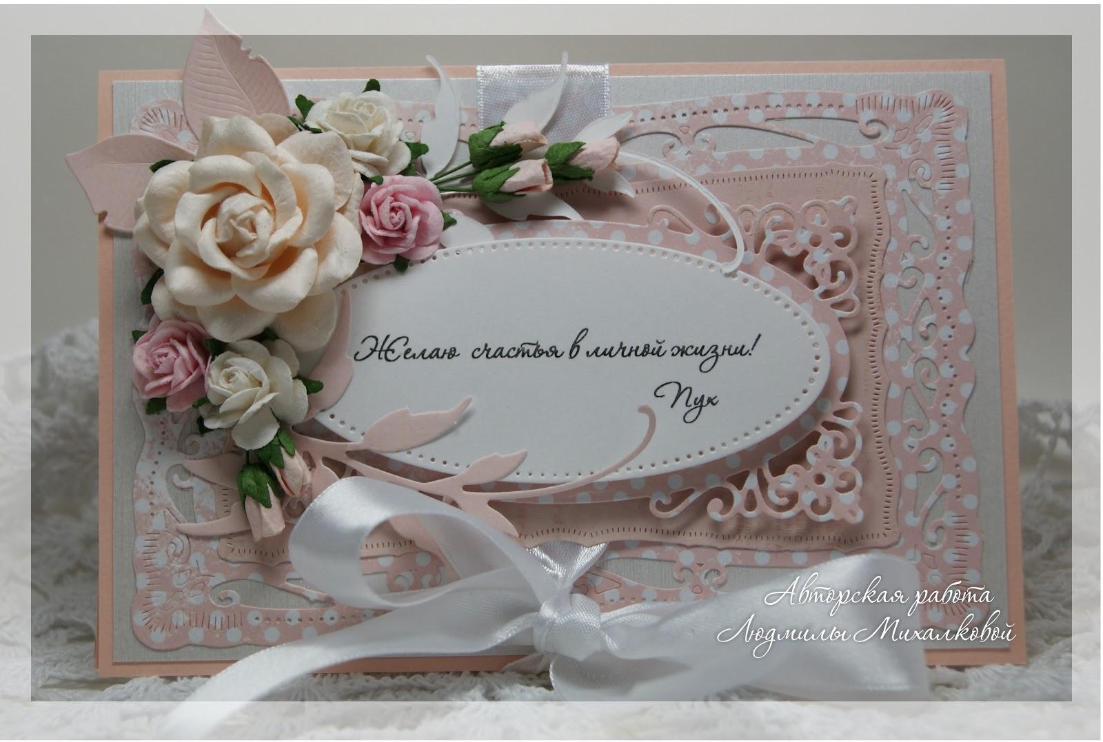 Открытки конверты с днём свадьбы своими руками 99