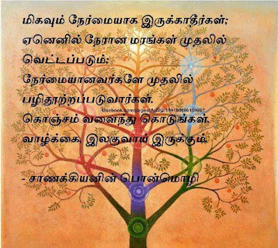 foreign workers poem in tamil, velinattu people kavithaigal